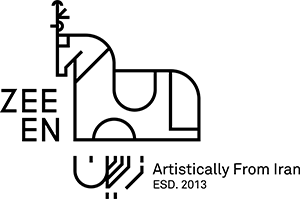 زییین
